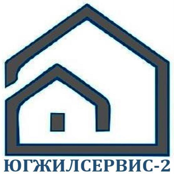 Компания «Югжилсервис-2» приглашает собственников многоквартирных домов в Аршинцево