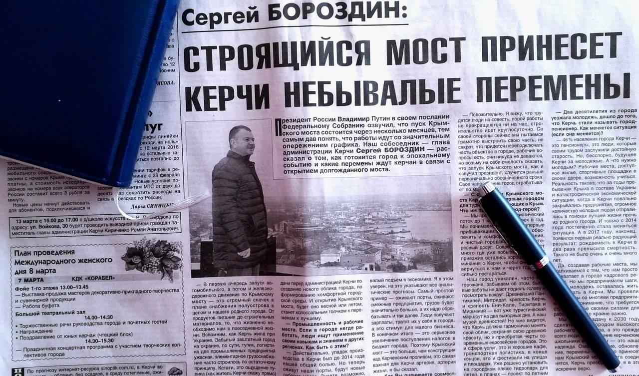 Собственники МКД в Аршинцево выбирают Югжилсервис-2. Фиаско администрации Керчи…
