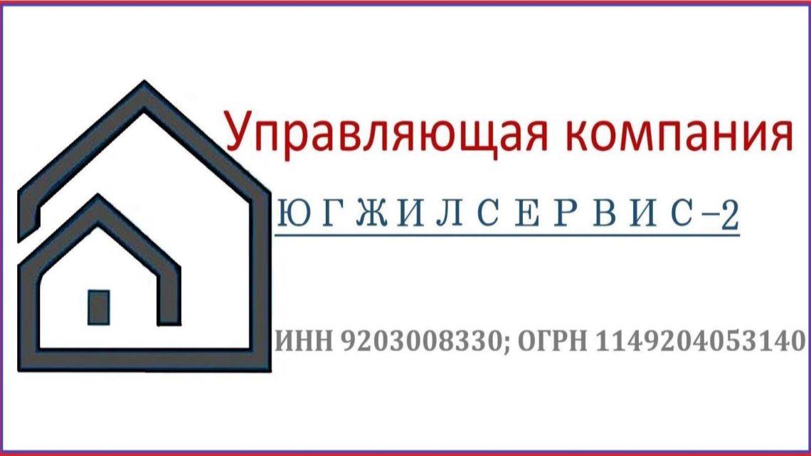 Ленинский район — лицевые счета