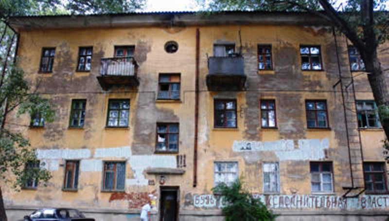 Переселение крымчан из аварийного жилья: как решается вопрос