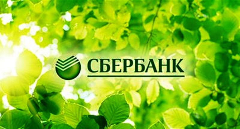 Исследование: оплата ЖКХ в среднем составляет 11% от расходов российской семьи