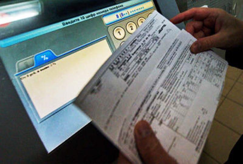 Госдума примет закон о единой платёжке за жилищно-коммунальные услуги