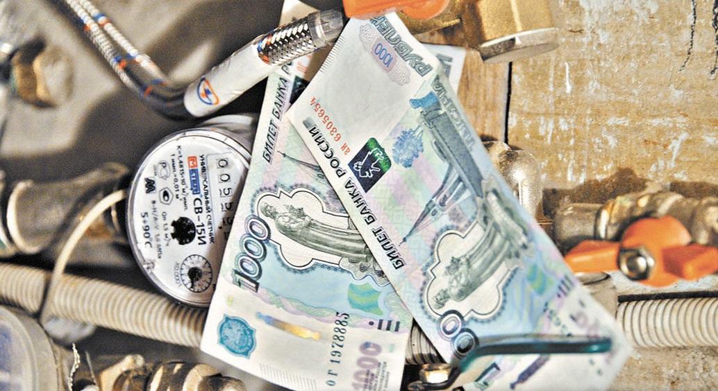 Энергетики против отмены пени и штрафов за просрочку оплаты ЖК услуг