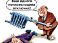 Дом № 13 по ул. Марата — списки должников на 14.12.2020 г. !!